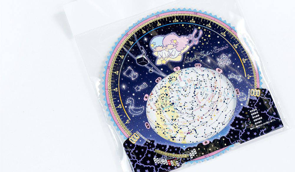 キキララの星座早見盤