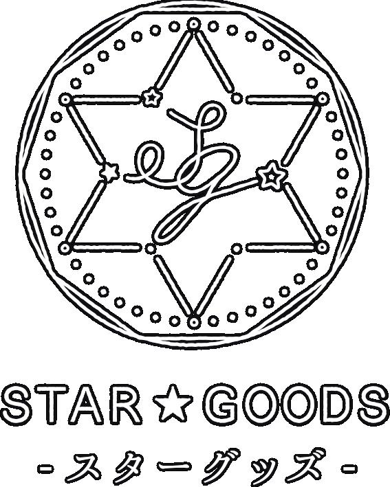 阿智村ならではの星をモチーフにしたアイテム
