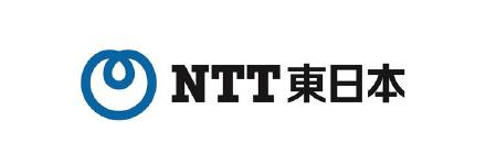 東日本電信電話(株)長野支店