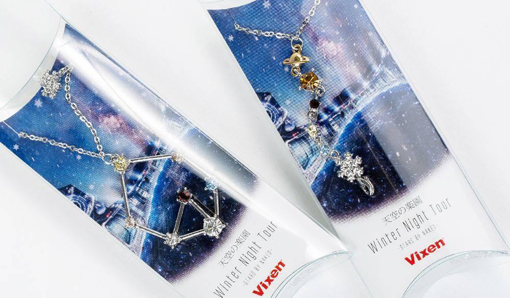 宇宙空間に漂う香りの成分「ギ酸エチル」配合の芳香剤、宇宙の香り「aroma planet ACHI」