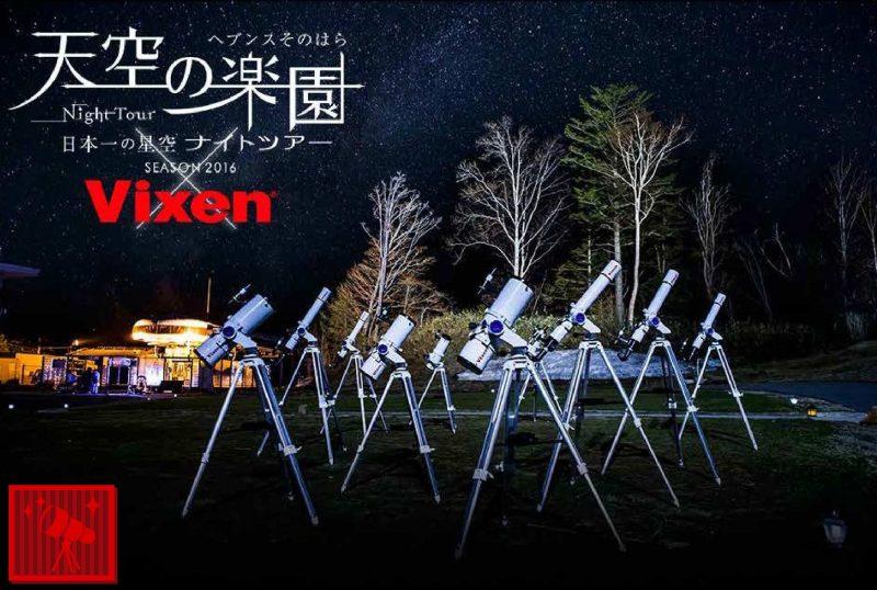 Vixen_nighttour