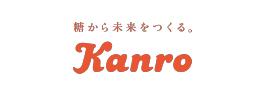 カンロ(株)