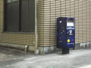 阿智村の星の郵便ポスト